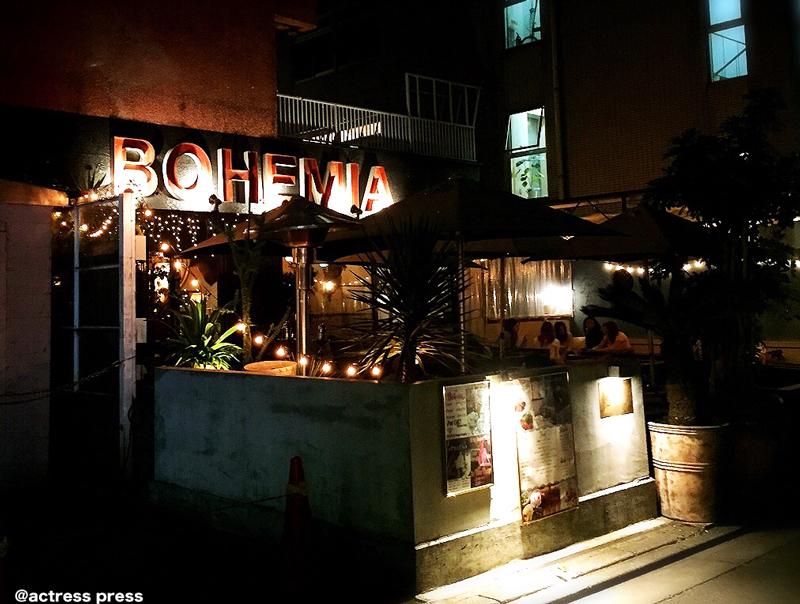 カフェ・ボヘミア渋谷写真