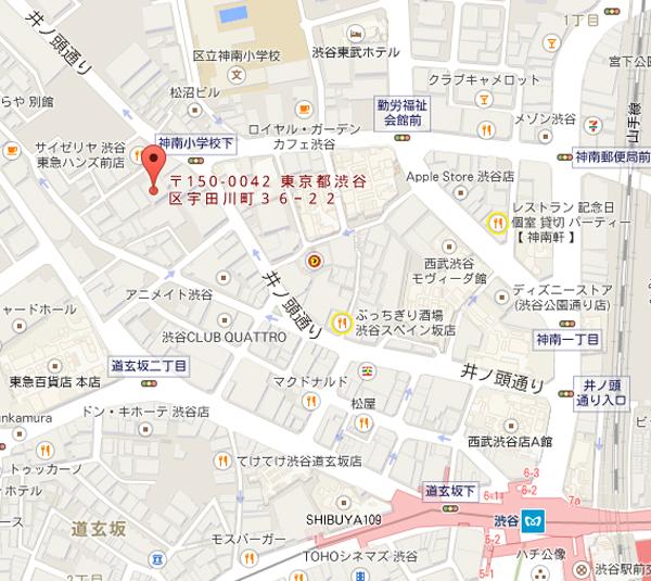 カフェ・ボヘミア渋谷-地図