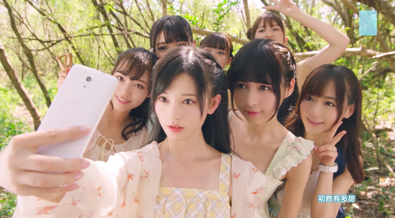 SNH48-盛夏好声音