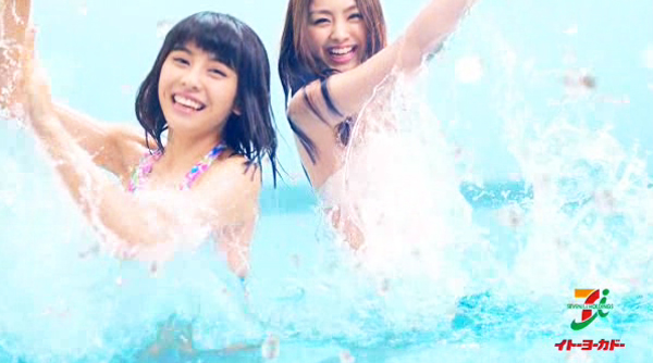 SUPER☆GiRLS-イトーヨーカドー「恋・水着」TVCM