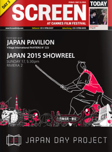 screen-japanspecial-cannes