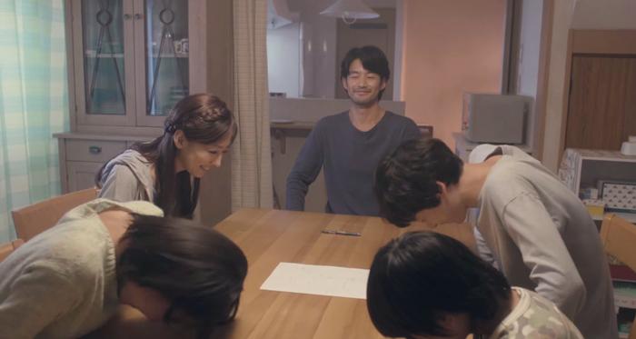 映画-athome-松雪泰子-竹野内豊