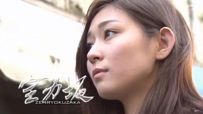 斉藤うつき-全力坂-№1484-大坂