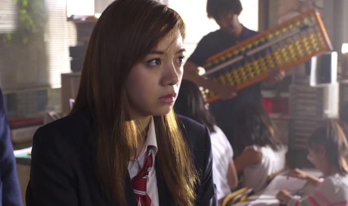 池田エライザ-みんなエスパーだよ