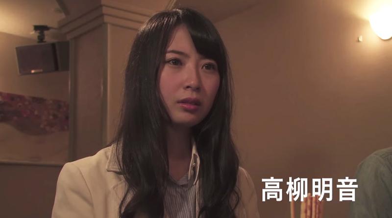 高柳明音-映画-浄霊探偵