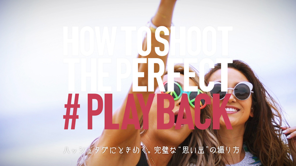 JUJU-PLAYBACK-instagram2