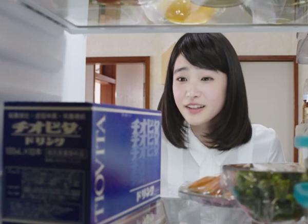 高橋ひかる-チオビタ・ドリンク-新CM