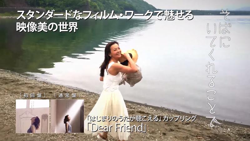 華原朋美-セルフプロデュース映像作品