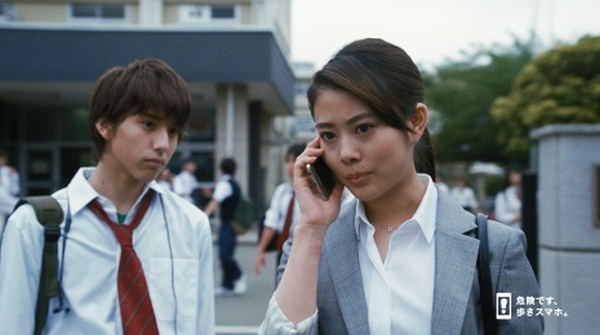 高畑充希-NTTドコモ新CM「U25応援割」