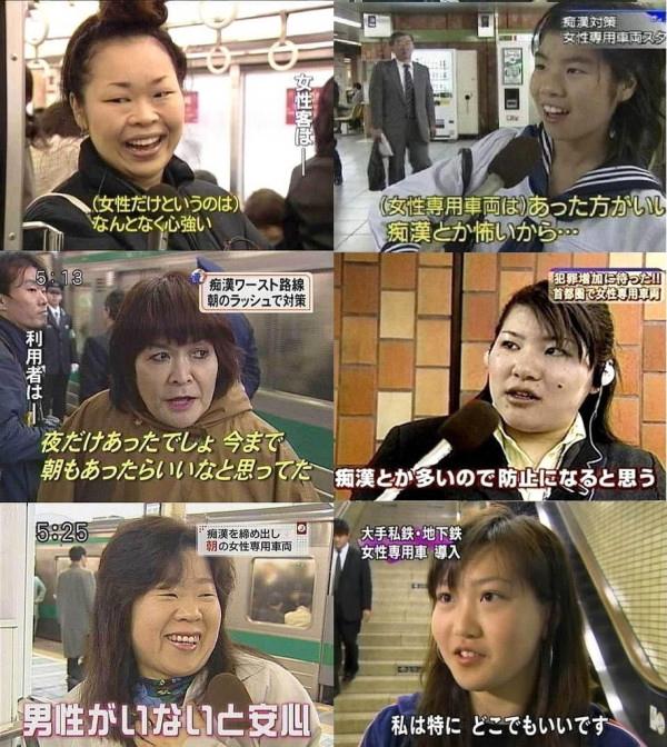 関口愛美-女性専用車両-街頭インタビュー