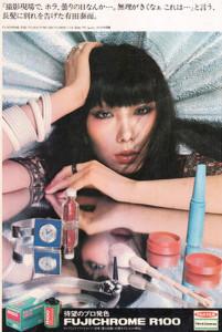 山口小夜子-フジカラーポスター