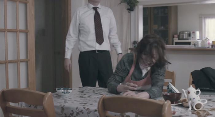 映画-athome-松雪泰子-過去家庭