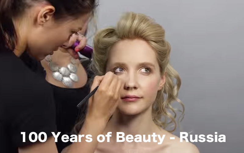 ロシアのメイク100年の変遷