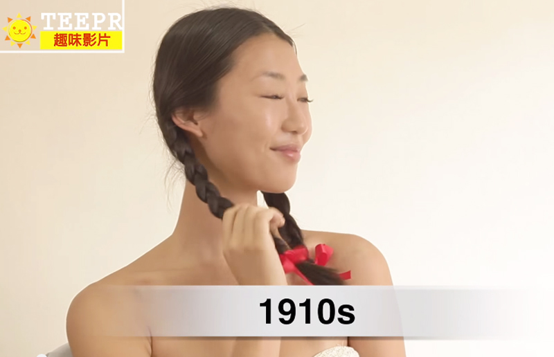 100-years-of-beauty-Taiwan-1910