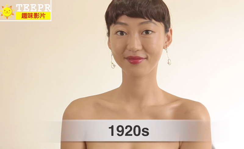 100-years-of-beauty-Taiwan-1920