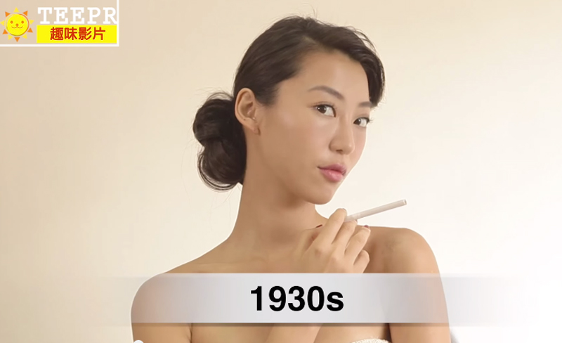 100-years-of-beauty-Taiwan-1930