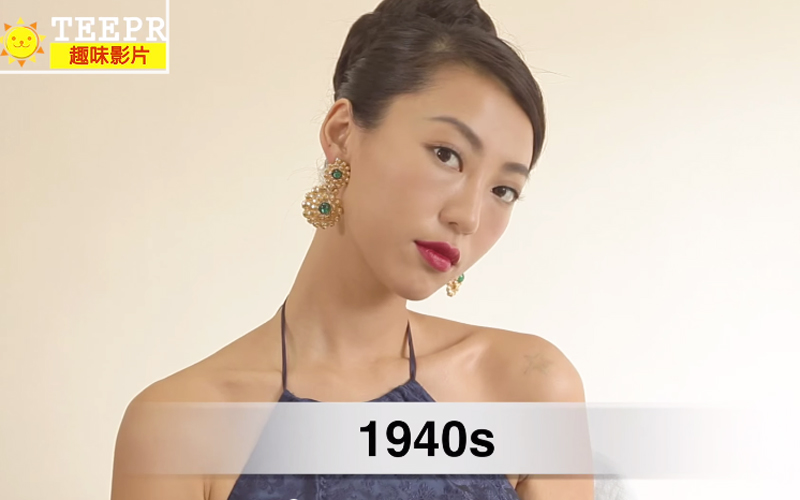 100-years-of-beauty-Taiwan-1940