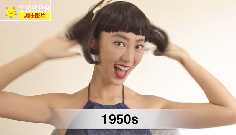 100-years-of-beauty-Taiwan-1950