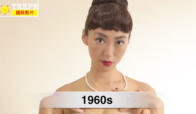100-years-of-beauty-Taiwan-1960