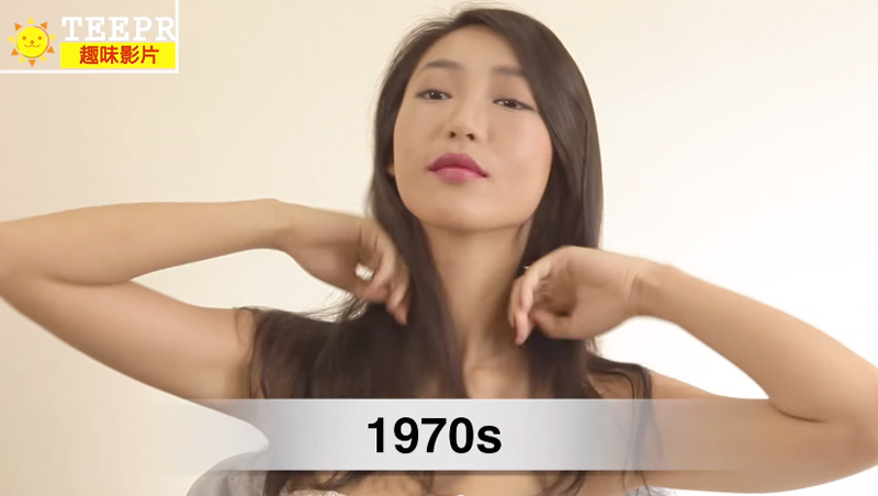 100-years-of-beauty-Taiwan-1970