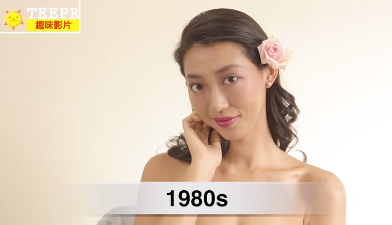 100-years-of-beauty-Taiwan-1980