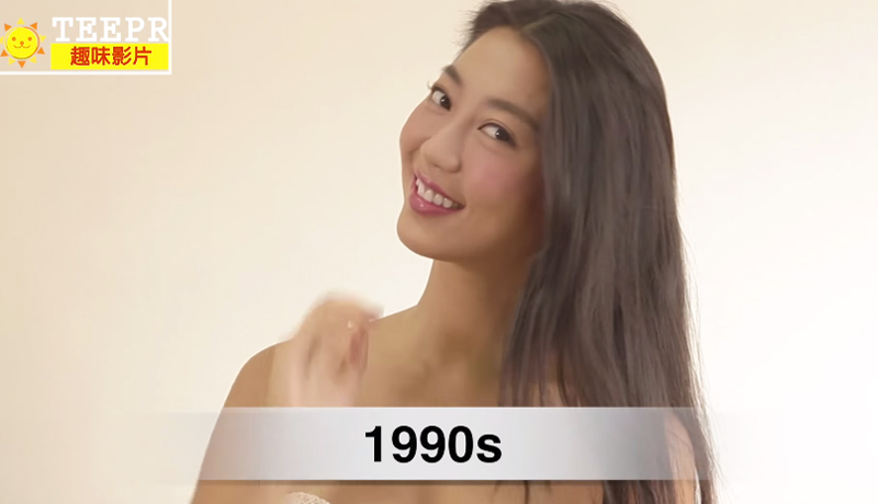 100-years-of-beauty-Taiwan-1990