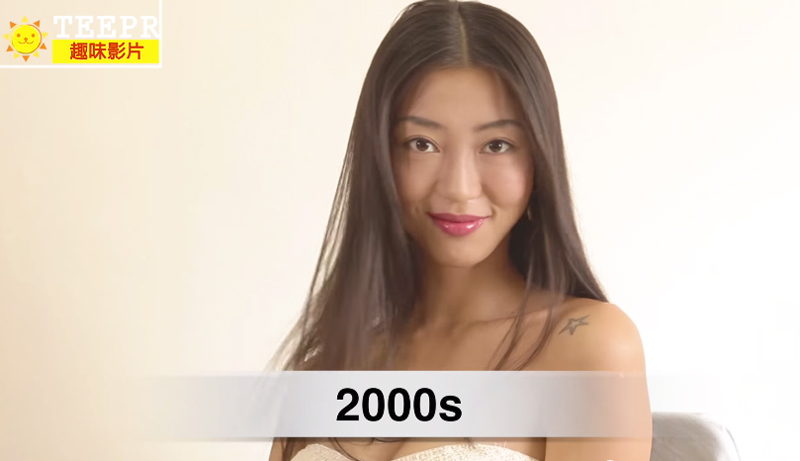 100-years-of-beauty-Taiwan-2000