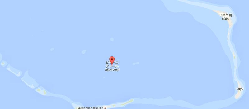 ビキニ環礁