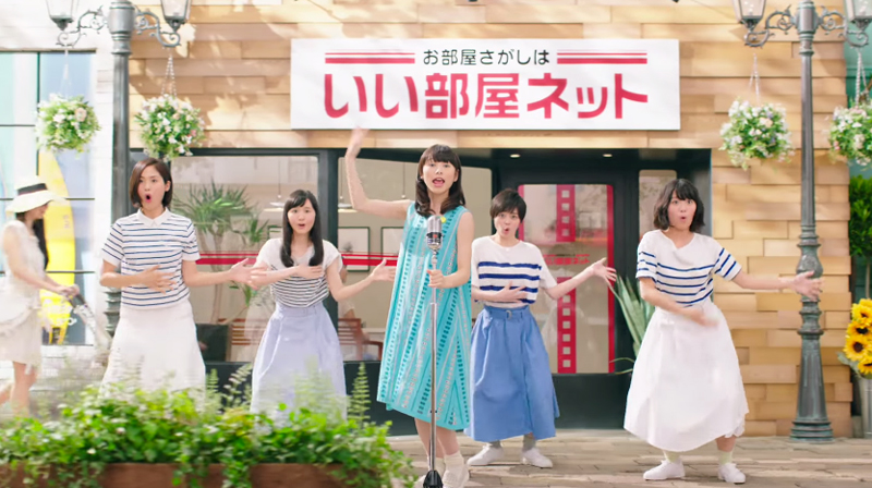桜井日奈子-いい部屋ネット-CMズンドコ節
