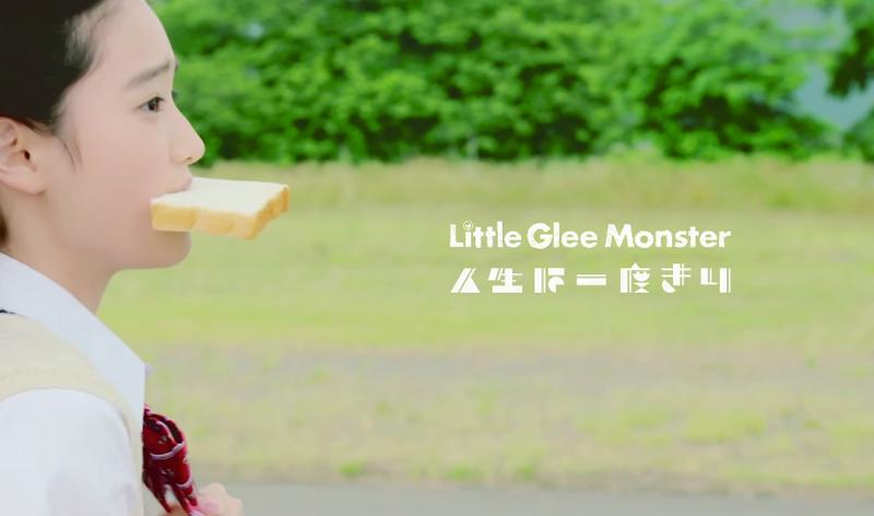 高橋ひかる-Little Glee Monster-人生は一度きりMV