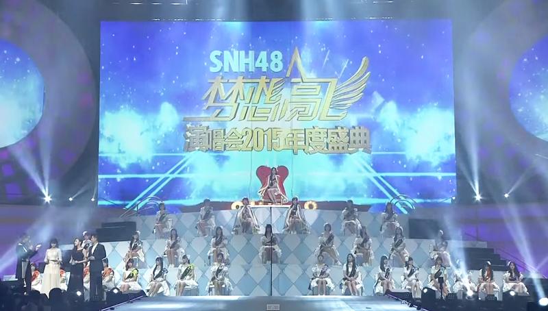 SNH48-総選挙2015