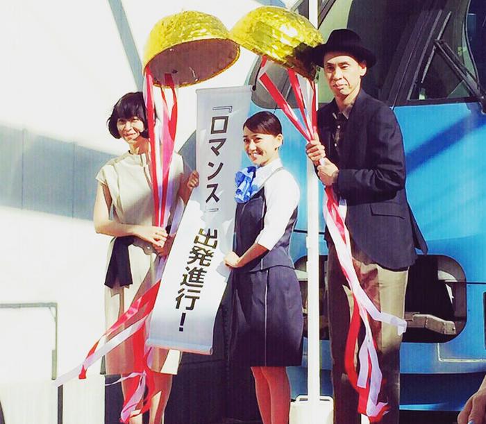 大島優子-ロマンスカー