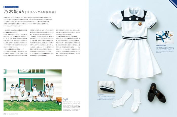 乃木坂46-制服-12thsingle