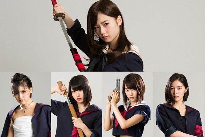 マジすか学園5-AKB48