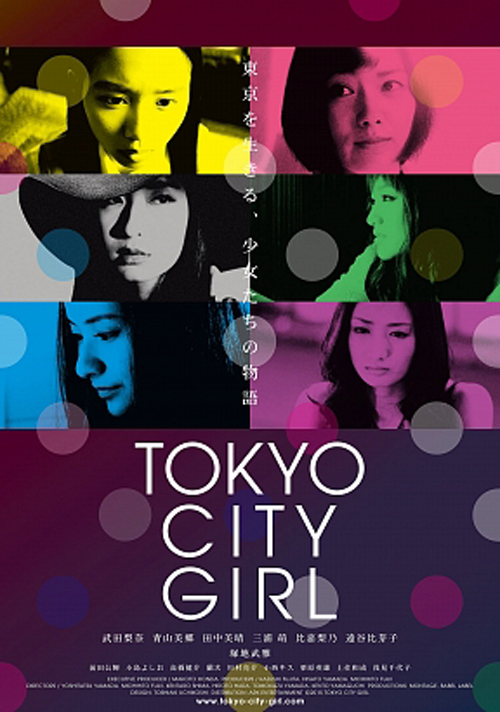 TOKYO-CITY-GIRL-postervisual