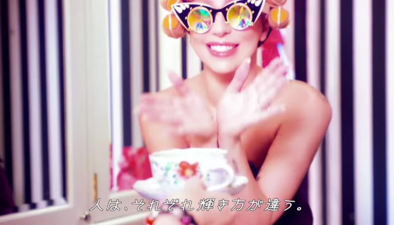 Lady-Gaga-with-SHISEIDO-人はそれぞれ輝き方が違う