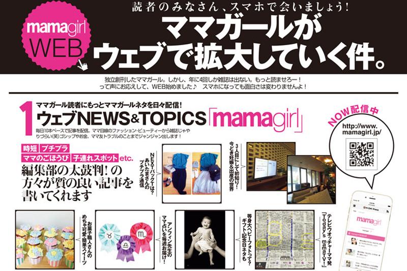 mamagirl2015秋