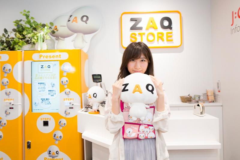 AKB48石田晴香ZAQ-STORE一日店長