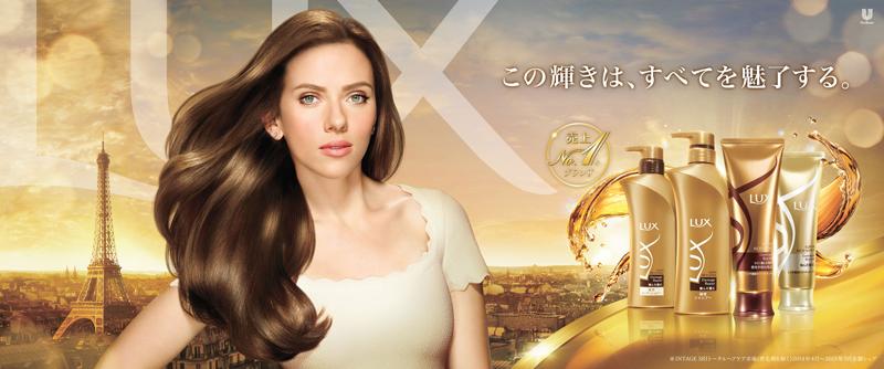Scarlett-Johansson-lux