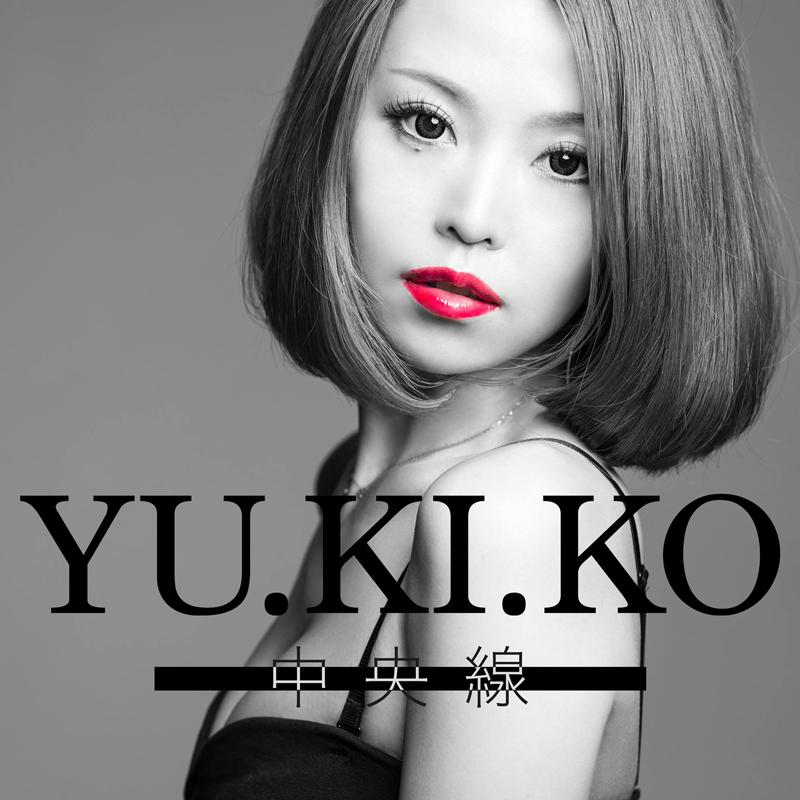 yukiko-中央線