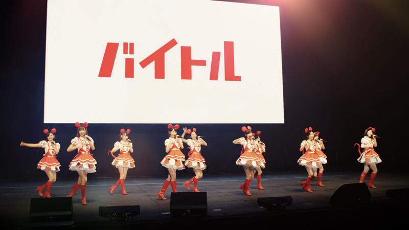 AKB48-恋のバイトルCM