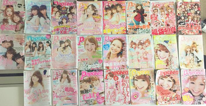 みずきてぃ-Popteen表紙24回