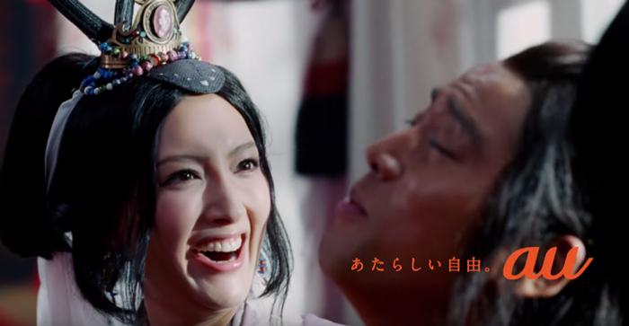 菜々緒-au-cm-乙姫-ぷるぷる