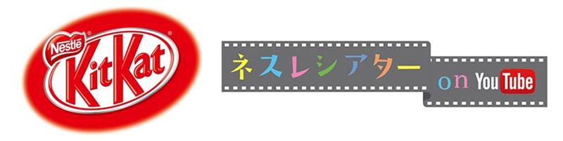 ネスレシアター-on-YouTube