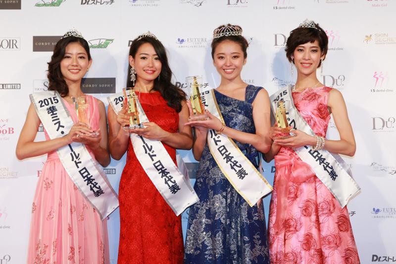 ミス・ワールド2015日本代表