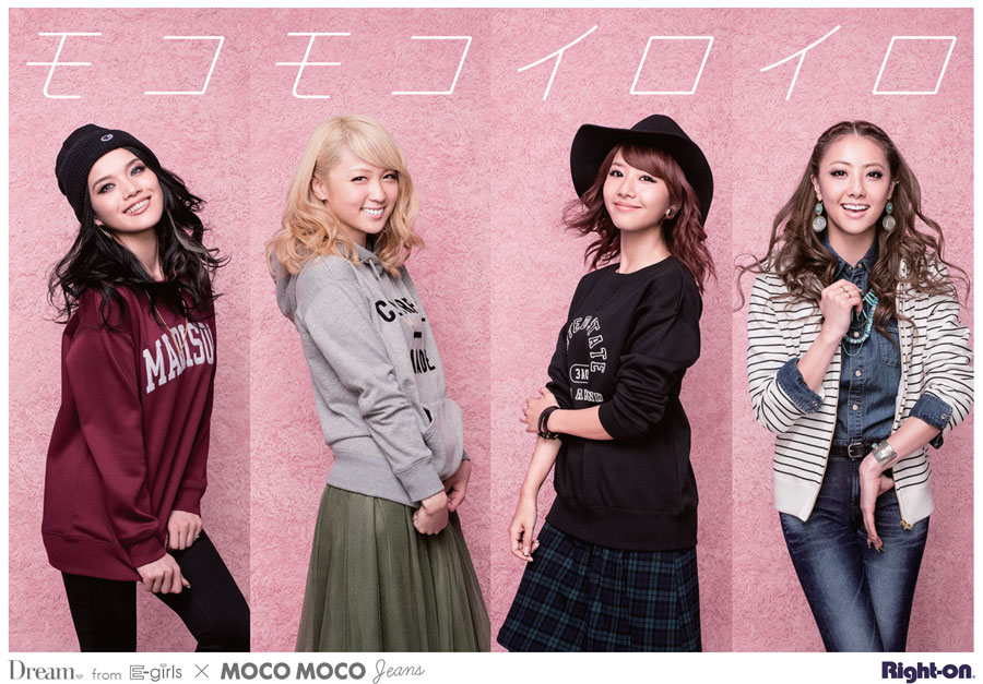 E-girls-Dream-Right-on「MOCOMOCO-JEANS-CM