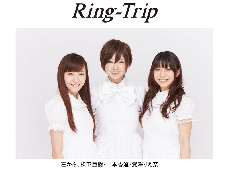 Ring-Trip-アイドルボーカルグループ