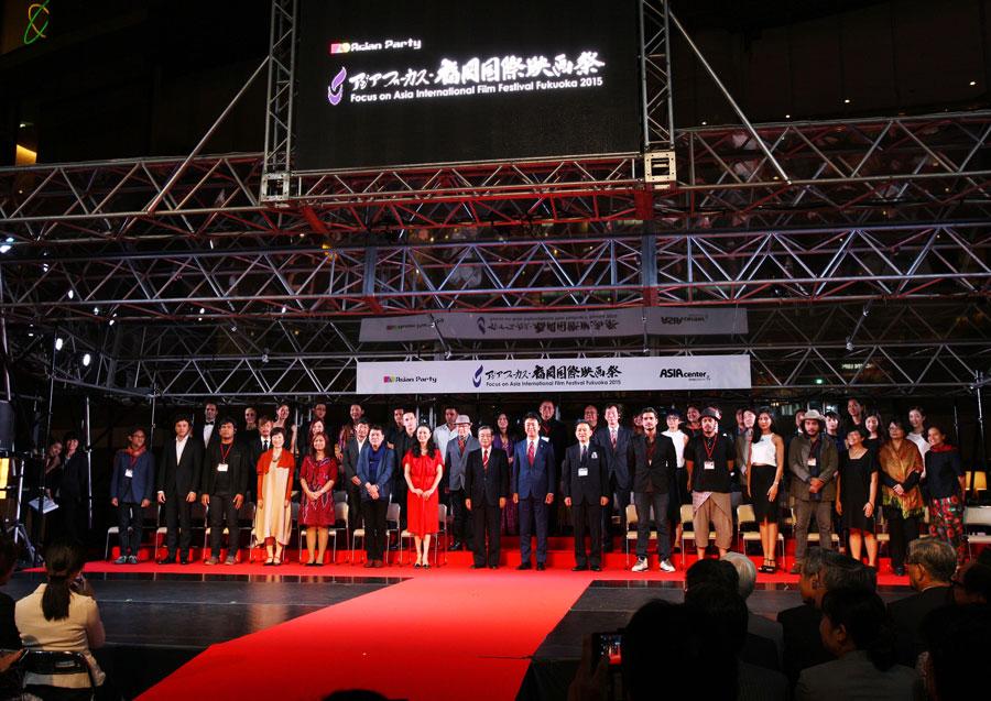 アジアフォーカス・福岡国際映画祭2015-セレモニー