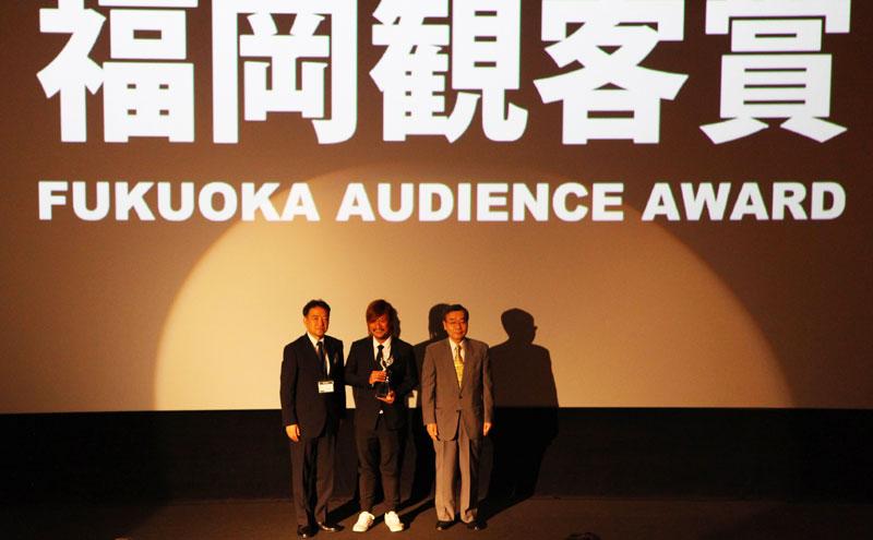 福岡国際映画祭2015-観客賞