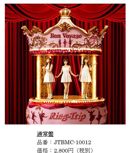 Ring-Trip-1st-ALBUM-Bon-Voyage